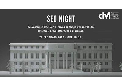 SEO Night – Evento CDVM – 26 febbraio 2020